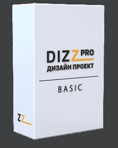 Дизайн проект пакет технический